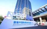首届中国新媒体发展年会:新时代 新媒体 新发展