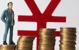 前三季度乐虎国际手机版公共财政预算收入增幅位十五个副省级城市第三