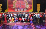 改革开放四十年·影视金曲大家唱 《2018唱响泉城》颁奖盛典举行