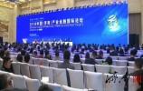 国内外专家建言济南  区域性产业金融中心建设