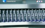齐鲁制药:  瞄准医药科技前沿   加快新药研发进度