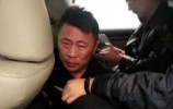 黑龙江大庆:看守所脱逃人员刘文忠及其假律师同伙已落网