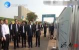 省中央环保督察整改工作督导组在济督导