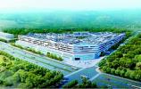"""能停6000辆车!堪称""""巨无霸""""!万达文旅城停车楼等三个项目进行批前公示"""