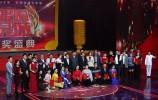 《2018唱响泉城》颁奖盛典圆满落幕,年度最佳歌声战队荣誉诞生...