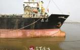 """""""幽灵船""""背后惊现走私白糖大案 济南海关查获1.65万吨走私白糖大案?"""