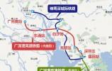 济南到香港缩至8小时、到郑州只需1小时!郑济高铁山东境内拟设5站
