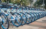 媒体报道:超额投放!仅哈罗在济南就超10万辆单车?