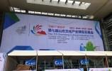 山东文博会开幕进入倒计时,九大特色展区等您来逛逛!