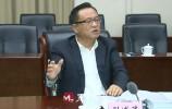 孙述涛主持召开济南国际内陆港核心区建设推进工作会议