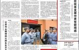别有深意!新华社这组重磅文章告诉你中国改革发展底气所在!