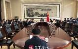 孙述涛主持召开市政府常务会议 研究前三季度全市经济社会发展形势等工作?