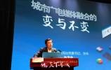 济南广电在首届中国广电融媒体中心改革大会上分享经验做法