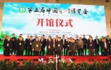2000多种茶@你!第六届中国茶博会即将在济南开幕
