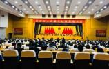 济南市工会第十七次代表大会胜利闭幕