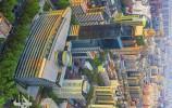 橫屏|濟南不僅有泉水 她還是個多彩的城市 不信你瞧瞧