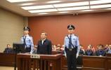 中共中央宣传部原副部长鲁炜受贿案一审开庭