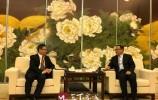 孙述涛会见参加2018中国(济南)产业金融国际论坛的外资金融机构代表