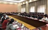湖南省代表团来济对接深化济南与湘西自治州扶贫协作工作 王忠林主持会议?