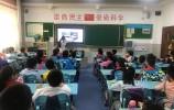 解读《爱的教育》教会孩子懂爱会爱