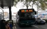 问政|好消息!济南空调公交车有望明年年初按季节收费!
