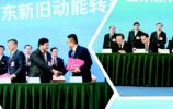 全国工商联主席高端峰会上25个项目现场签约 其中4项目落地济南