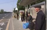 【视频】老人追回被骗的800元钱,真相却让人想哭....