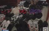 【奇葩】小伙爱鞋不买鞋,一年偷旧鞋一百多双!