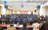 省第一环境保护督察组向济南市反馈督察情况