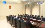 殷鲁谦主持召开中央商务区建设指挥部启动会议