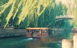 济南最新城市宣传片《泉城我的家》震撼首发!