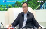 孙述涛会见中金国泰控股集团客人