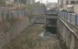 问政 | 泄洪沟里污水淤泥遍布 怎能成为创城死角?