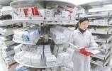 国家组织药品集中采购试点方案通过 能否降药价?