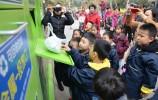 开展垃圾分类教育,提升绿色环保意识