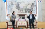 孙述涛会见重庆武隆区委副书记、区长卢红一行