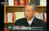 《新闻联播》专访刘家义 山东多措并举为民企纾难解困