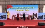 """纪念陕甘边革命根据地创建85周年""""照金精神""""巡展在济南举行"""