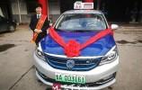 好消息!乐虎国际手机版市首辆新能源电动出租车上路运营
