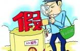 """""""知假买假案""""!索要十倍赔偿62万!济南中院:不符合消费者身份,驳回起诉!"""