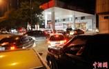 国内油价16日或创近四年最大降幅 每吨降超400元
