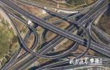 壮观!无人机航拍济南最大立交桥