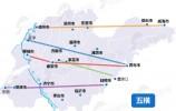 """山東出臺擴內需補短板促發展""""42條""""這些高速、高鐵將有新動態"""