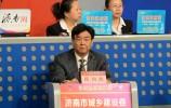 问政 |济南市城乡建设委主任蒋向波说 今后所有小区第一期必须配建学校