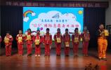 """""""志愿之路 快乐童行""""——12.5国际志愿者日走进坞东小学"""