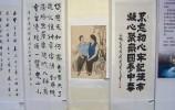 庆祝改革开放40周年 济南市市直机关书画摄影作品展举行