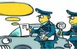 【视频】交警对违停车辆开出罚单却不罚钱?原来是因为...