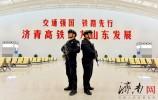 济南东站通车 济铁特警为济青高铁保驾护航