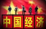 中央政治局会议传递2019年经济工作五大信号