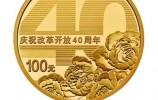 """传说中的""""100元硬币""""来了!但100元买不到?"""